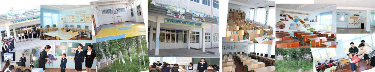 Спец.гос. общеобразовательная школа №1 г. Нукуса